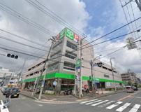 スーパーサミット菊名店