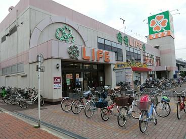 ライフ川崎桜本本店の画像1