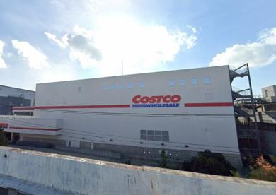 COSTCO川崎店の画像1