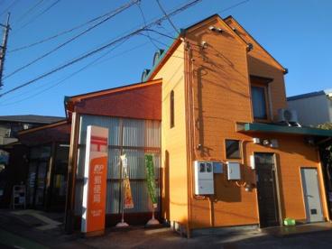鴻巣人形町郵便局の画像1
