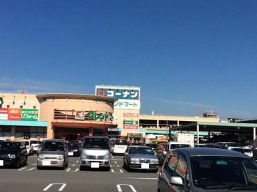 ホームセンターコーナンJR宇治駅北店の画像1