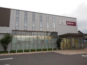 武蔵野銀行 鴻巣支店の画像1