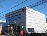 鴻巣本町郵便局