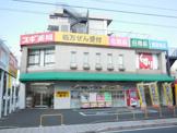 スギ薬局 鴻巣本町店