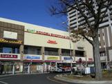 エルミこうのすショッピングモール