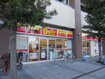 デイリーヤマザキ 鴻巣駅前店の画像1