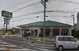 ジャンボおしどり寿司 藤沢六会店