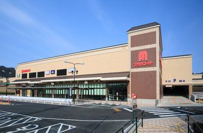マツヤスーパー山科三条店の画像1