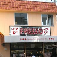 フレスコの画像1