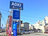 紳士服のアオキ 湯村店