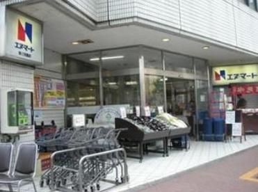 エヌマート小台店の画像1