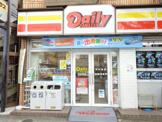 デイリーヤマザキ日赤前店
