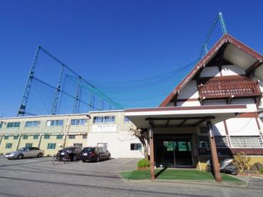 大泉ゴルフセンターの画像1