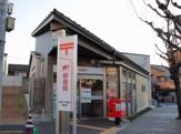 京都赤十字病院内郵便局