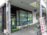京都中央信用金庫 泉涌寺支店