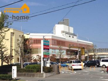 カナート 西神戸店の画像1