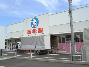 西松屋 鴻巣店の画像1