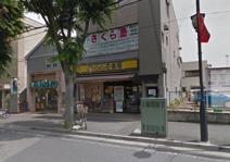 COCO壱番屋北習志野店