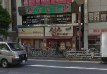 九十九ラーメン津田沼店