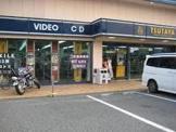 TSUTAYA大蔵谷