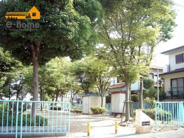 ケヤキ公園の画像1