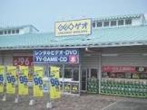 ゲオ西神パルティ店