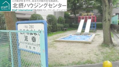佐井寺まなび遊園の画像1