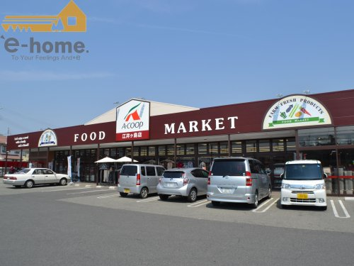 エーコープ 江井ケ島店の画像
