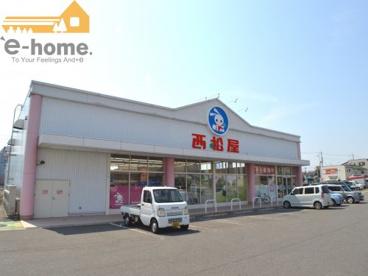 西松屋 明石魚住店の画像1