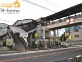 山電  東二見駅
