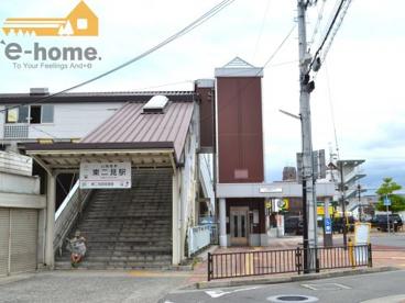 山電  東二見駅の画像2