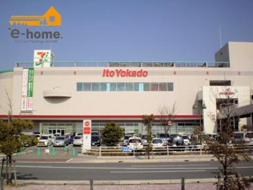 イトーヨーカドー明石店の画像1