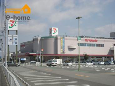 イトーヨーカドー明石店の画像2