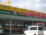 ジャパン明石稲美店