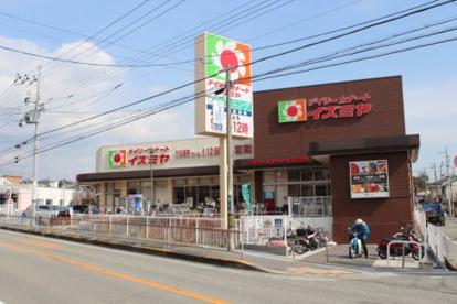 イズミヤ 池田旭丘店の画像1