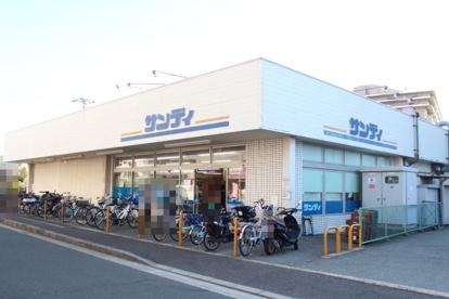 サンディ箕面東店の画像1