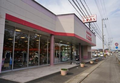 ファッションセンターしまむら川尻店の画像1