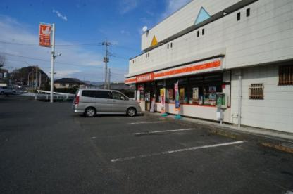 セイコーマート日立川尻店の画像1