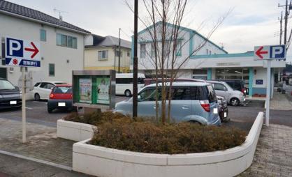 常陽銀行 十王クイックステーションの画像2
