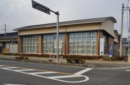 日立市役所 十王交流センターの画像1