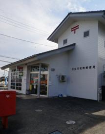 日立川尻町郵便局の画像1