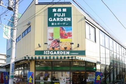 富士ガーデン生麦駅前店の画像1