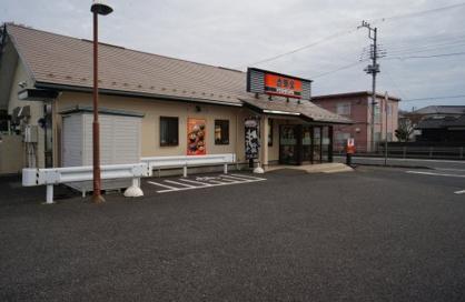 吉野家 日立川尻店の画像1