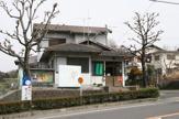 生駒警察署 萩の台駐在所