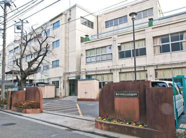 横浜市立岡村中学校の画像1