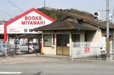 生駒警察署 北田原駐在所