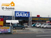 DCMダイキ 西神戸店