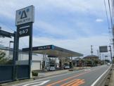 太陽石油販売(株) セルフ志津中央給油所