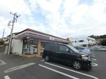 セブンイレブン佐倉大崎台4丁目店