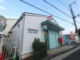 佐倉城郵便局